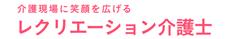一般社団法人日本アクティブコミュニティ協会
